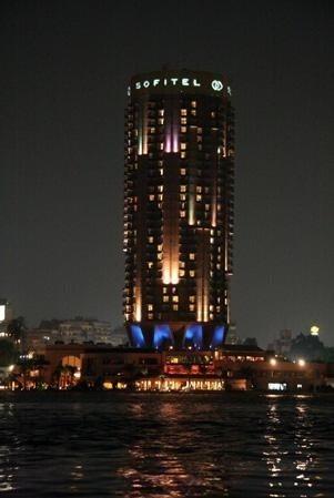 فندق سوفيتل الجزيره، القاهرة (5 نجوم) احجز الأن   إلغاء ...