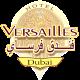 لوجو ال فندق فرساي - دبي | هوتيلز بوكينج