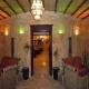 كافيه  فندق الصفا - الدوحة | هوتيلز بوكينج